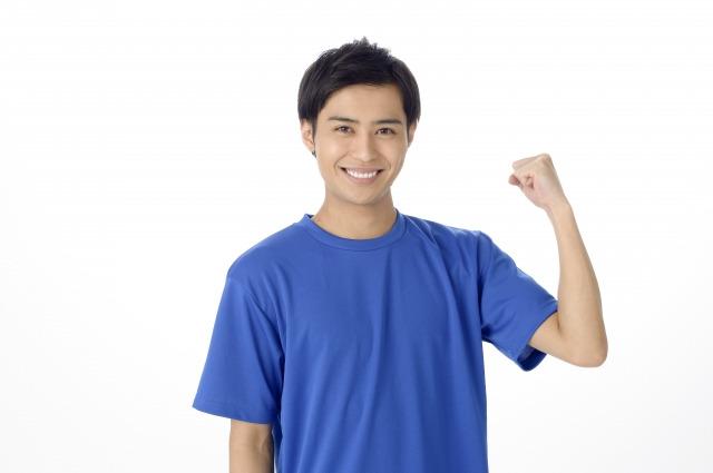 世田谷で訪問トレーニング・訪問エステを提供する【株式会社iforce】~口コミで人気のパーソナルトレーニングを体験可能~